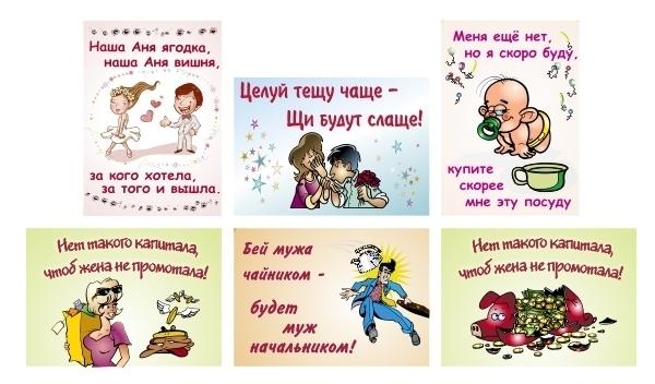 iNevesta - Страница 6 - Свадебный блог