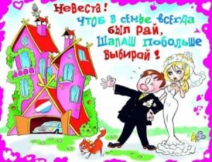 Плакаты на свадьбу своими руками